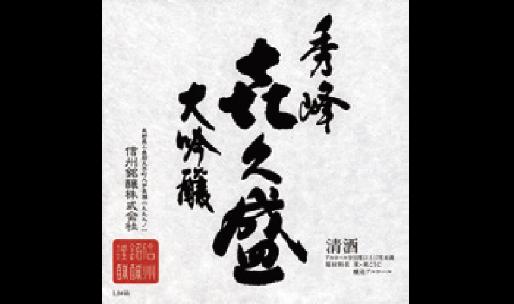 Shinshumeijo Corporation