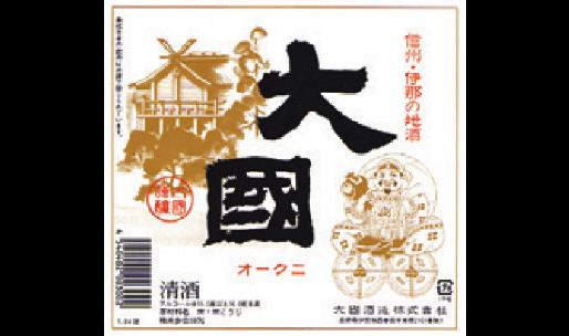 Ookunishuzou Corporation