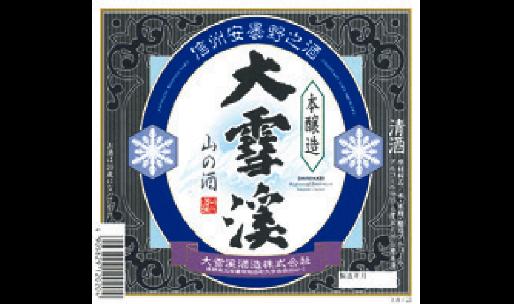 Daisekkei Sake Brewing Co.,Ltd
