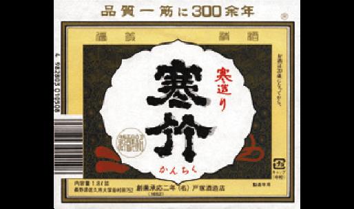 Totsukashuzou Corporation