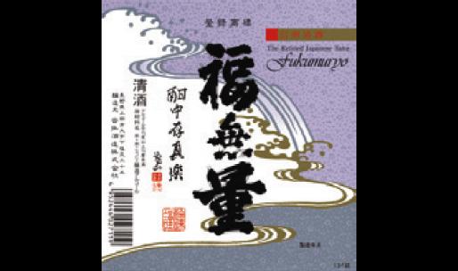 Kutsukakeshuzou Corporation
