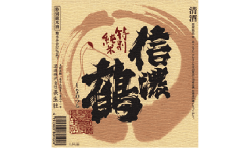 Chouseisha Corporation