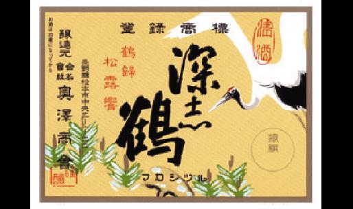 Okusawa Shokai