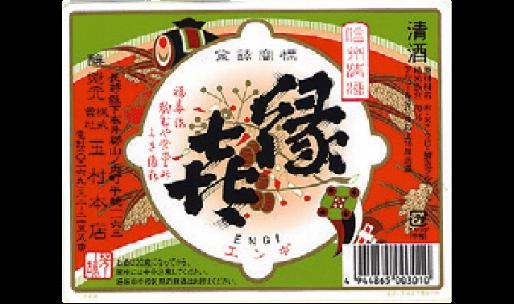 Tamamurahonten Corporation