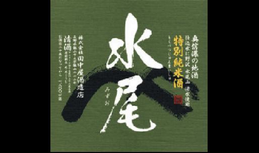 Tanakaya Brewing Company, Ltd.