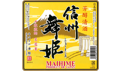 Maihime Corporation