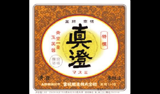 宮坂醸造(株)