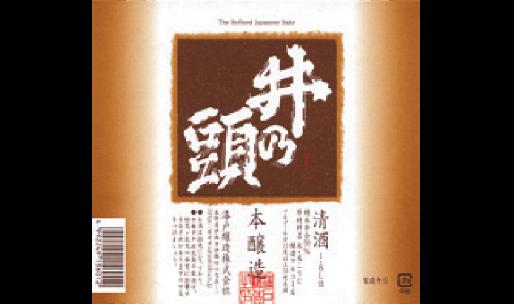 春日酒造(株)