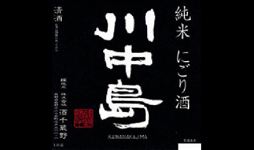 (株)酒千蔵野