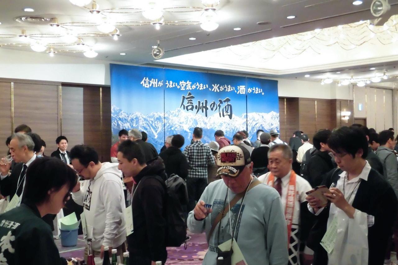 長野県の酒が一堂に集合!「長野の酒メッセ」を楽しもう